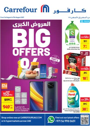 UAE - Umm al Quwain Carrefour UAE offers in D4D Online. Big Offers. . Till 11th August