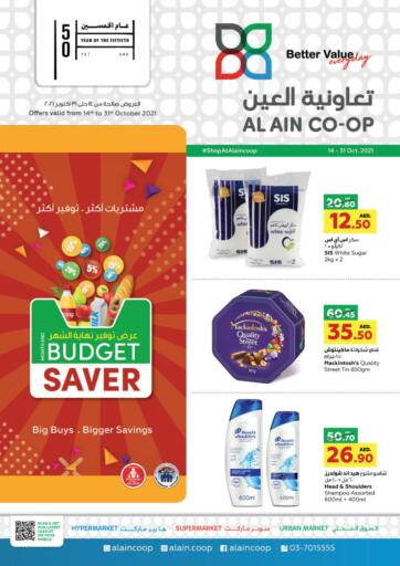 UAE - Abu Dhabi Al-Ain Co-op Society offers in D4D Online. Month End Budget Saver. . Till 31st October
