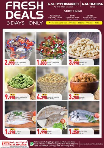 Oman - Muscat KM Trading  offers in D4D Online. Fresh Deals. . Till 16th  October