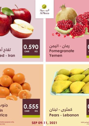 Oman - Muscat Al Meera  offers in D4D Online. Weekend Deals. . Till 11th September