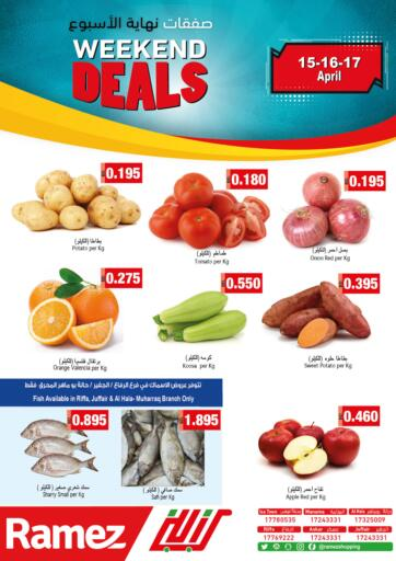 Bahrain Ramez offers in D4D Online. Weekend Deals. . Till 17th April
