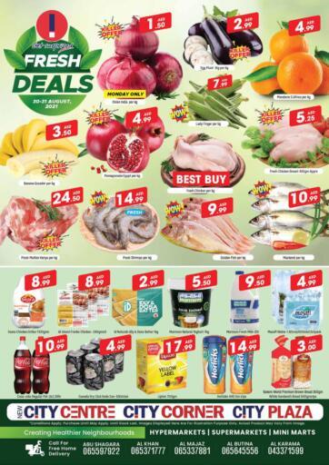 UAE - Sharjah / Ajman City Plaza offers in D4D Online. Fresh Deals. . Till 31st August