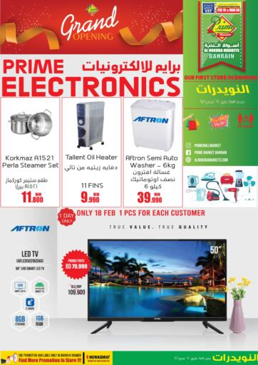 Bahrain Prime Markets offers in D4D Online. Prime electronics Grand Opening. Don't Miss the Prime electronics Grand Opening and Get Groceries, Dairy Products and Many More at Unbelievable Prices Before 06th March 2021. Enjoy your shopping !!!. Till 06th March