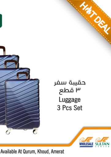 Oman - Muscat Sultan Center  offers in D4D Online. Hot Deal. . Till 24th March