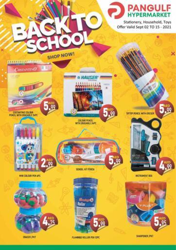 UAE - Sharjah / Ajman Pangulf hypermarket L.L.C offers in D4D Online. Back To School. . Till 4th September