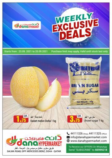Qatar - Al Wakra  Dana Hypermarket offers in D4D Online. Weekly Exclusive Deals. . Till 25th September