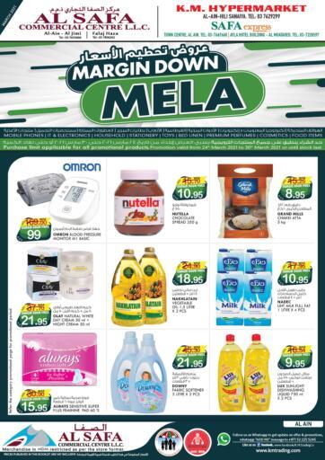 UAE - Al Ain K M Trading  offers in D4D Online. Margin Down Mela. . Till 30th March
