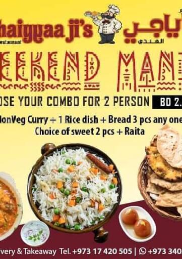 Bahrain Bhaiyyaa Ji's Indian Restaurant offers in D4D Online. Weekend Mania. Weekend Mania @ Bhaiyyaa Ji's Indian Restaurant. This offer is valid Till  12th June.. Till 12th June