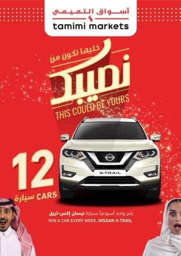 KSA, Saudi Arabia, Saudi - Dammam Tamimi Market offers in D4D Online. Win a car every week. . TIll 26th October