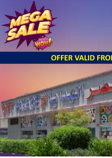 UAE - Sharjah / Ajman GIFT PALACE offers in D4D Online. Mega Sale. . Till 16th October