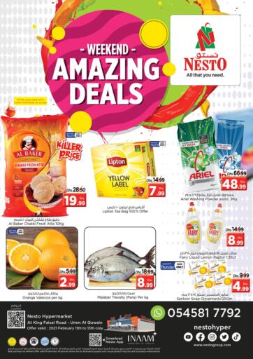 UAE - Umm al Quwain Nesto Hypermarket offers in D4D Online. Umm Al Quwain.