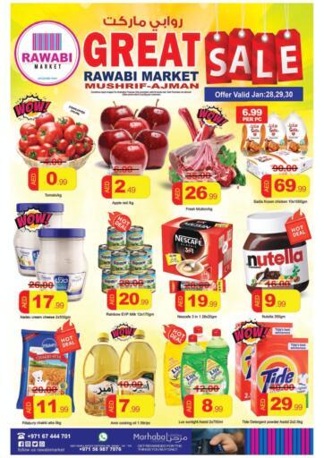 UAE - Sharjah / Ajman Rawabi Market Ajman offers in D4D Online. Great Sale. . Till 30th January