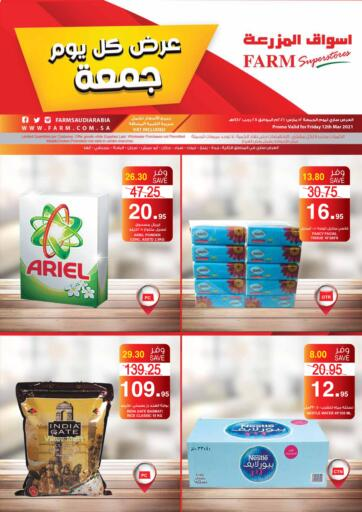 KSA, Saudi Arabia, Saudi - Qatif Farm Superstores offers in D4D Online. Friday Offers. Now you can get your products from your favorite brands during the 'Friday Offers' at Farm Superstores. This offer is only valid Only On 12th March 2021.. Only On 12th March
