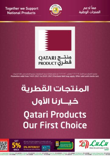 Qatar - Doha LuLu Hypermarket offers in D4D Online. QATARI PRODUCT. Get your favorites On QATARI PRODUCT  offers from the Lulu Hypermarket . Take advantage of this offer Valid Till 20th January. Happy Shopping!. Till 20th January