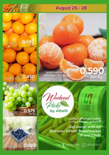 Bahrain Al Helli offers in D4D Online. Weekend Picks. . Till 28th August
