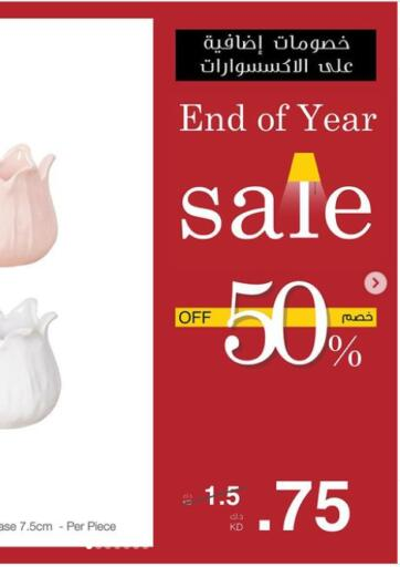 Kuwait Safat Home  offers in D4D Online. End Of Year Sale. . Until Stock Last