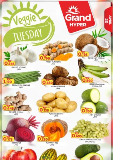 Kuwait Grand Hyper offers in D4D Online. Veggie Tuesday. . Only On 20th April