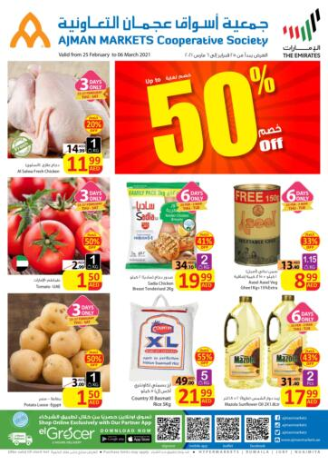UAE - Sharjah / Ajman Ajman Markets Cooperative Society offers in D4D Online. Upto 50% Off. . Till 06th March