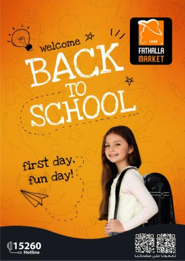 Egypt - Cairo Fathalla Market  offers in D4D Online. Welcome Back To School. Back To School Offers Available At Fathalla Market . Offer Valid Till 4th September. Hurry Up!!. Until Stock Last
