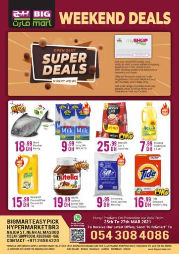 UAE - Abu Dhabi BIGmart offers in D4D Online. Super Deals. . Till 27th March
