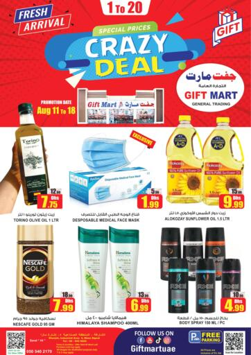 UAE - Sharjah / Ajman GIFT MART- Sharjah offers in D4D Online. Crazy Deals. Great Your Products At Crazy Deal Offer. Offer Valid Till 18th August 2021.  Enjoy Shopping!!!. Till 18th August