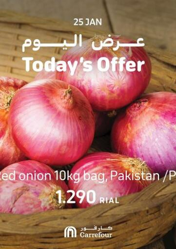 Oman - Salalah Carrefour offers in D4D Online. Today's Offer. Today's Offer Is Available At Carrefour. Offers Are Valid Only On 25th January 2021. Enjoy Shopping!!. Only On 25th January
