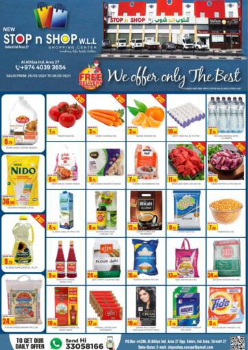 Qatar - Al Wakra New Stop n Shop @Al Athiya offers in D4D Online. Weekend Offer. . Till 28th March