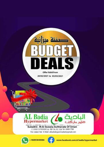 Oman AL Badia Hypermarket offers in D4D Online. Budget Deals. . Till 3rd March