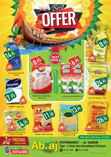 UAE - Sharjah / Ajman Abraj Hypermarket offers in D4D Online. Best Offer. . Till 22nd August