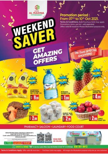 UAE - Dubai Azhar Al Madina Hypermarket offers in D4D Online. Muhaisnah 4, Dubai. . Till 10th October