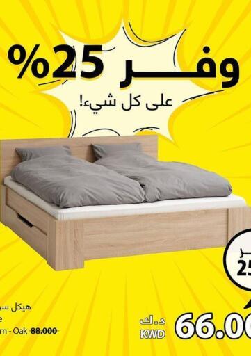 Kuwait JYSK Kuwait offers in D4D Online. Special Offer. . Until stock Last