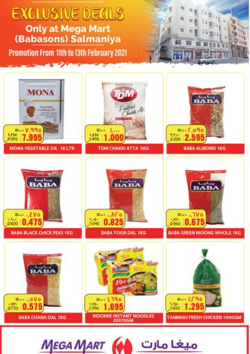 Bahrain MegaMart & Macro Mart  offers in D4D Online. Exclusive Deals. Exclusive Deals At MegaMart & MacroMart! Offer Includes Groceries & much more at reduced prices. Offer Valid TIll 13th February. Happy Shopping!!. Till 13th February