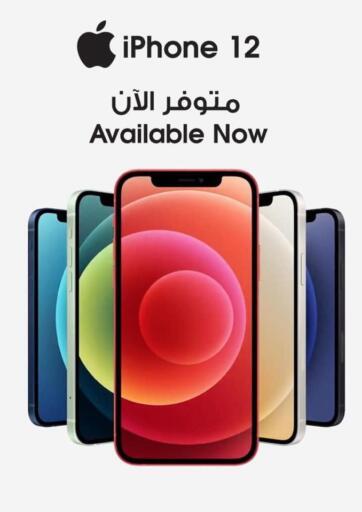 Kuwait Best Al Yousifi  offers in D4D Online. Special Deal. . Special Deal