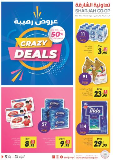 UAE - Sharjah / Ajman Sharjah Co-Op Society offers in D4D Online. Crazy Deals. Crazy Deals At Sharjah Co-op Society, Get Exciting Offers Availed On Varieties Of Products Till 03rd August 2021.  Enjoy Shopping!!!. Till 3rd August