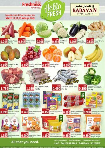 Kuwait Kabayan HyperMarket offers in D4D Online. Hello Fresh. . Till 13th March