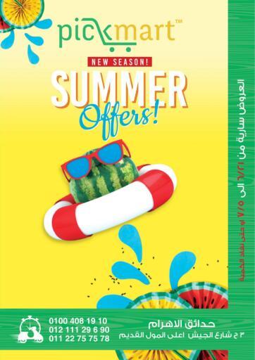 Egypt - Cairo Pickmart offers in D4D Online. Summer Offers. . Till 5th July