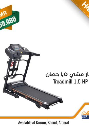Oman - Muscat Sultan Center  offers in D4D Online. Hot Deal. . Till 28th March