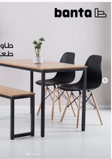 Kuwait Banta Furniture offers in D4D Online. Best Price. . Until Stock Last