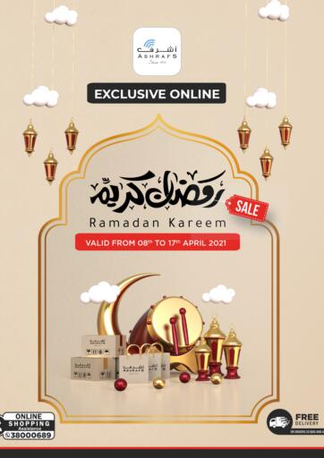 Bahrain Ashrafs offers in D4D Online. Enjoy Ashrafs Online exclusive offers for Ramadan from 08th to17th April 2021. Get Free Delivery when you spend BD20/-and above ! For online assistance, please call 38000689. Enjoy Ashrafs Online exclusive offers for Ramadan!  Amazing deals on Electronics, Mobiles, Appliances and Personal Gadgets! Offer Valid Until 17th April!! Enjoy Shopping!. Till 17th April