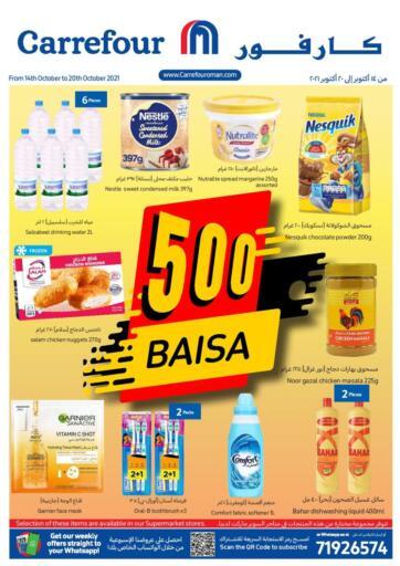 Oman - Sohar Carrefour offers in D4D Online. 500 Baisa Offers. . Till 20th October