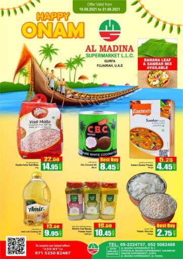 UAE - Fujairah Al Madina Supermarket LLC offers in D4D Online. Gurfa, Fujairah. . Till 21st August