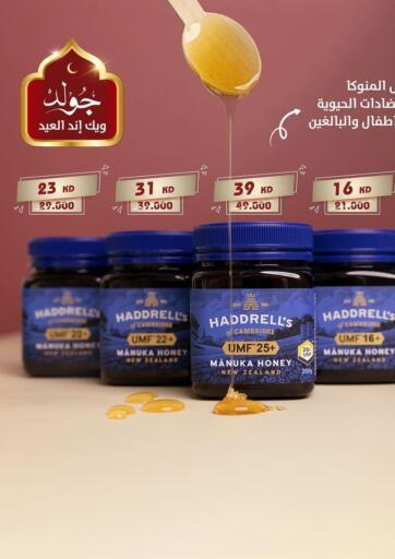 Kuwait Royal offers in D4D Online. Special Offer. . Until stock Last
