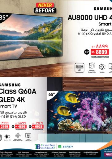 Qatar - Al Khor Techno Blue offers in D4D Online. upgrade your home with Samsung. . Till 30th September