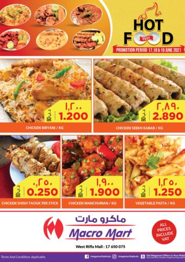 Bahrain MegaMart & Macro Mart  offers in D4D Online. Hot Food Fest @ West Riffa Mall. . Till 19th June