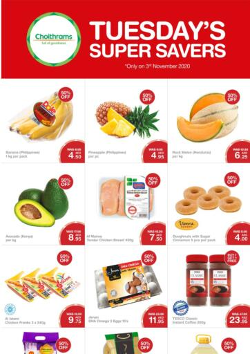 UAE - Ras al Khaimah Choitrams offers in D4D Online. Tuesday's Super Savers. . Only On 3rd November