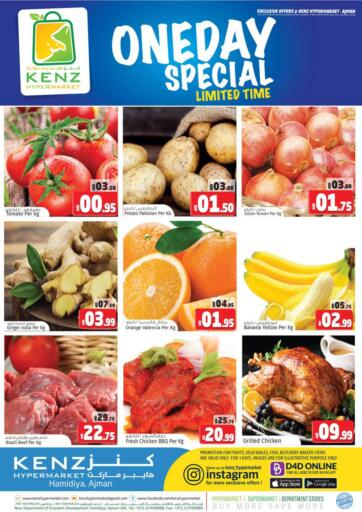 UAE - Sharjah / Ajman Kenz Hypermarket offers in D4D Online. One Day Special Offer. . Only On 10th March