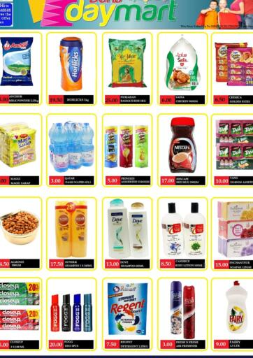 Qatar - Doha Doha Daymart offers in D4D Online. Special Offer. . Till 27th March