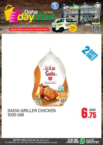 Qatar - Doha Doha Daymart offers in D4D Online. Special Offer. . Till 06th March