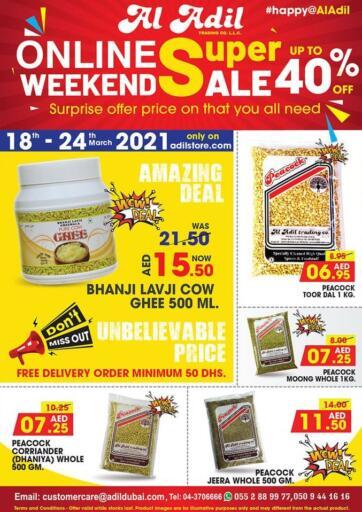 UAE - Abu Dhabi Al Adil Trading offers in D4D Online. Online Super Sale. . Till 24th March