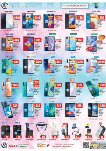 UAE - Ras al Khaimah Gulf Hypermarket offers in D4D Online. Mobile Deal. . Till 10th February